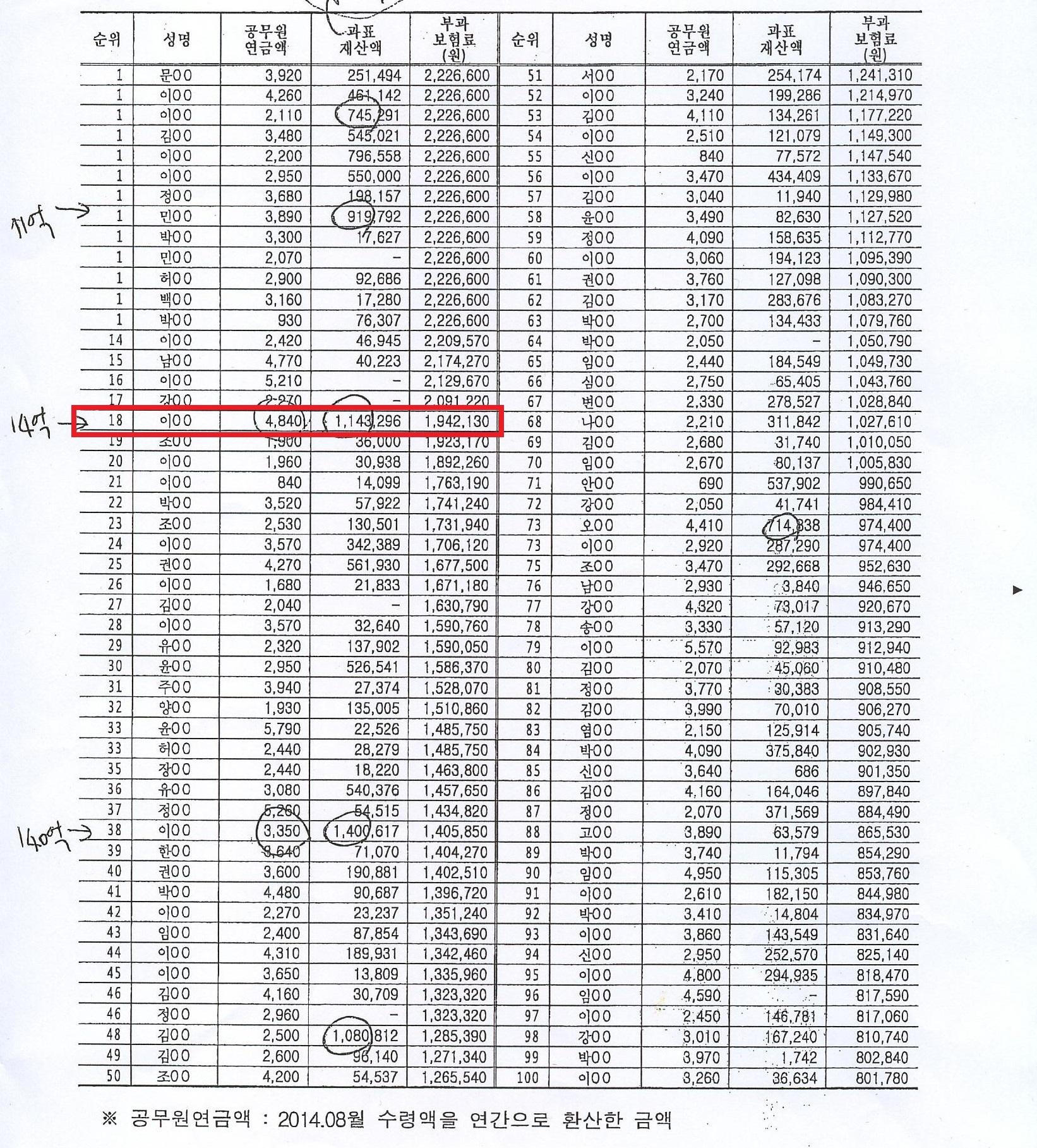 Scan10499.JPG