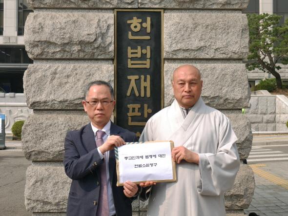 S_20180327P1090504종교인과세헌법소원.jpg