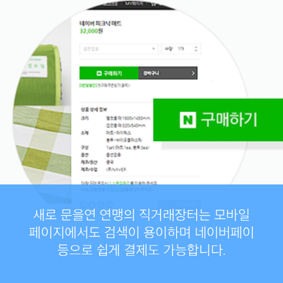 S_tyle-ioz-4-1551158920.png