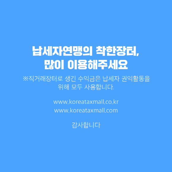 S_tyle-ioz-8-1551158923.png